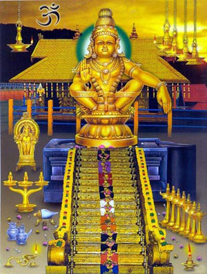 ayyappa photos lord ayyappa wallpapers photo gallery pictures