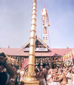 Ayyappan Photos